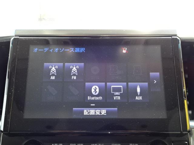 ZR Gエディション4WD純正ナビTV全方位カメラサンルーフ(5枚目)