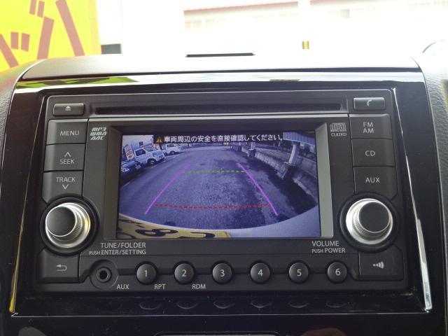 「スズキ」「パレットSW」「コンパクトカー」「山形県」の中古車7