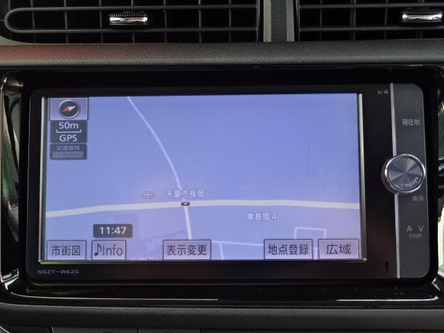 Sスタイルブラック 純正ナビTVバックカメラシートヒーター(5枚目)