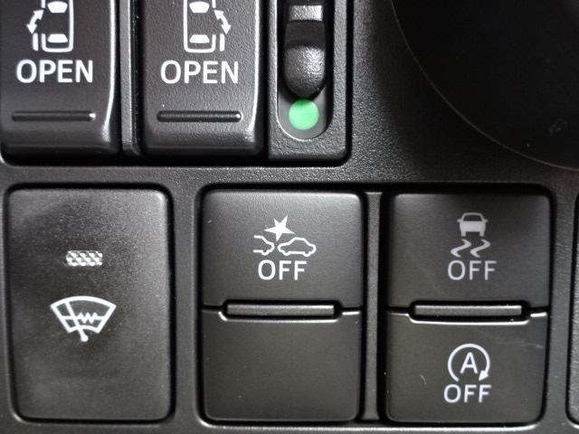 スマートアシストII!ブレーキサポートと前後誤発進抑制制御!