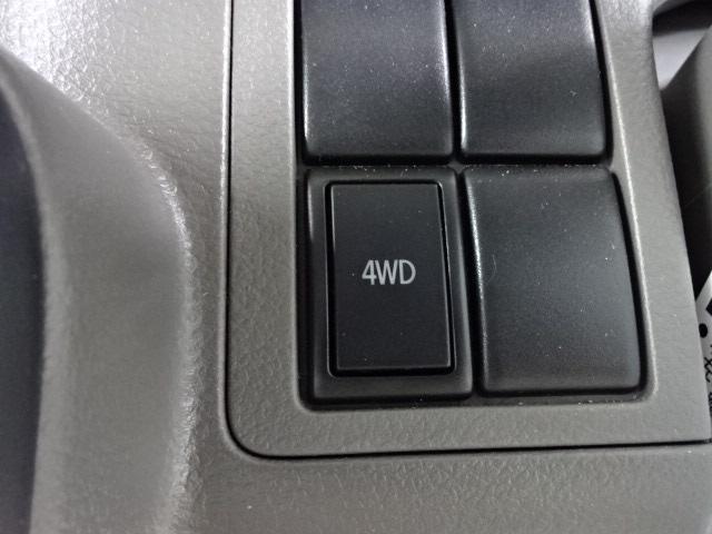 PAリミテッド 4WD AT 特別仕様車 両側スライドドア プライバシーガラス キーレスキー 禁煙車 ワンオーナー 事故歴無し(8枚目)