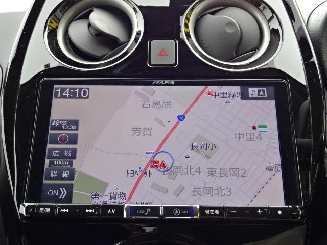 e-パワー X FOUR ブレーキサポート 横滑り防止装置 車線逸脱警報装置 9インチナビTV  Bluetooth バックカメラ ドライブレコーダー インテリジェントルームミラー ワンオーナー 禁煙車 事故歴無し(5枚目)