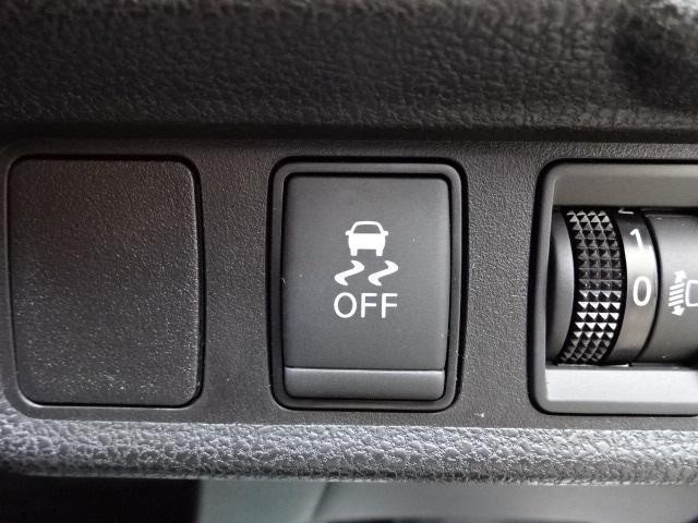e-パワー X FOUR ブレーキサポート 横滑り防止装置 車線逸脱警報装置 9インチナビTV  Bluetooth バックカメラ ドライブレコーダー インテリジェントルームミラー ワンオーナー 禁煙車 事故歴無し(27枚目)
