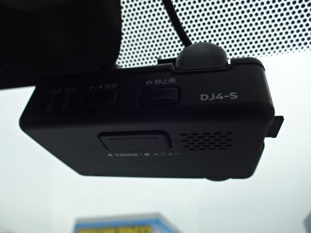 e-パワー X FOUR ブレーキサポート 横滑り防止装置 車線逸脱警報装置 9インチナビTV  Bluetooth バックカメラ ドライブレコーダー インテリジェントルームミラー ワンオーナー 禁煙車 事故歴無し(30枚目)