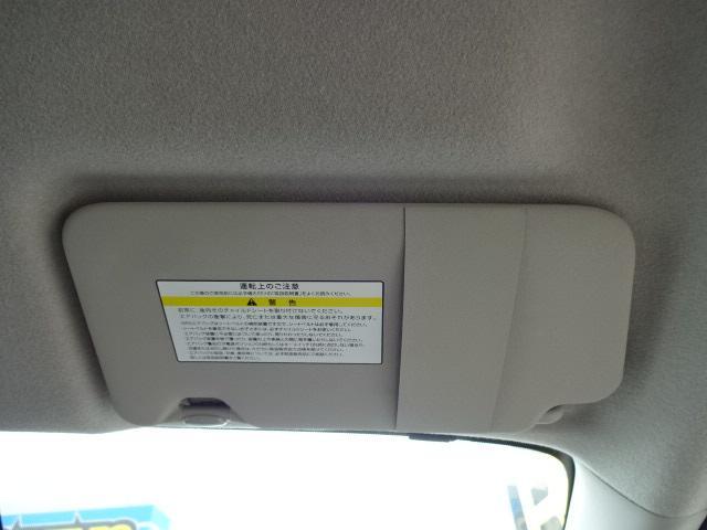 e-パワー X FOUR ブレーキサポート 横滑り防止装置 車線逸脱警報装置 9インチナビTV  Bluetooth バックカメラ ドライブレコーダー インテリジェントルームミラー ワンオーナー 禁煙車 事故歴無し(32枚目)