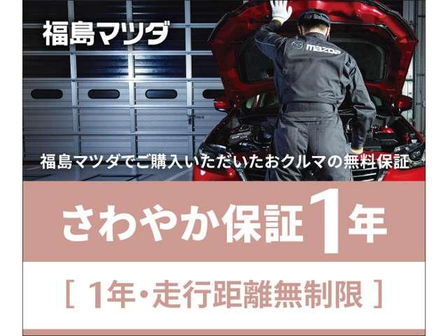 13C AWD  アイドリンストップ スマートキー(3枚目)