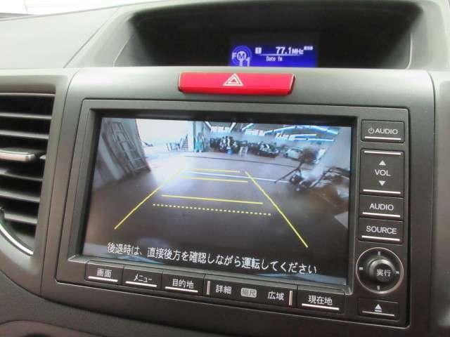 ホンダ CR-V 20G HDDナビ フルセグ