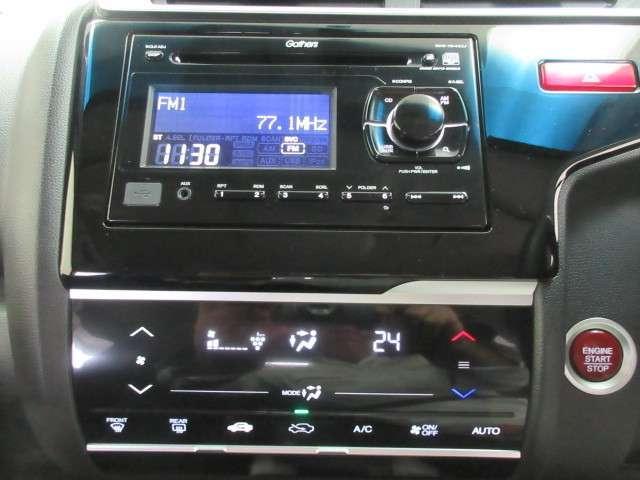 オートエアコンは温度設定をすると風量を自動で調節します。快適な室内でドライブをお楽しみ下さい。
