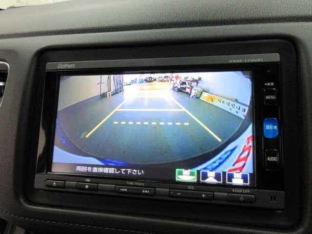 ギャザズメモリーナビ(VXM-174VFi)を装備しています。インターナビリンクアップフリーで多くの交通情報を取得表示出来ますので、遠出のドライブも安心です。