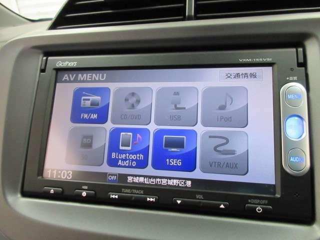 純正メモリーナビです(VXM-155VSi)。DVD/CD再生のほかにもワンセグTV機能も装備されとっても便利です!