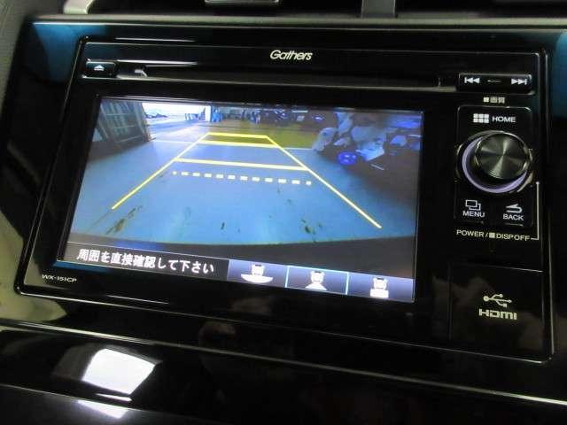 ホンダ純正ディスプレイオーディオ(WX-151CP)付きです。バックカメラもついて安心です。