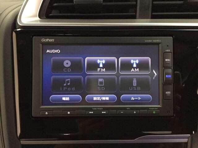 ホンダ車だけの新しいカーライフサービス「インターナビ・リンク」に対応した純正のメモリーナビです!!リアルタイムで渋滞などの情報を受信してくれるので、快適なドライブをお楽しみいただけますよ(VXM-18