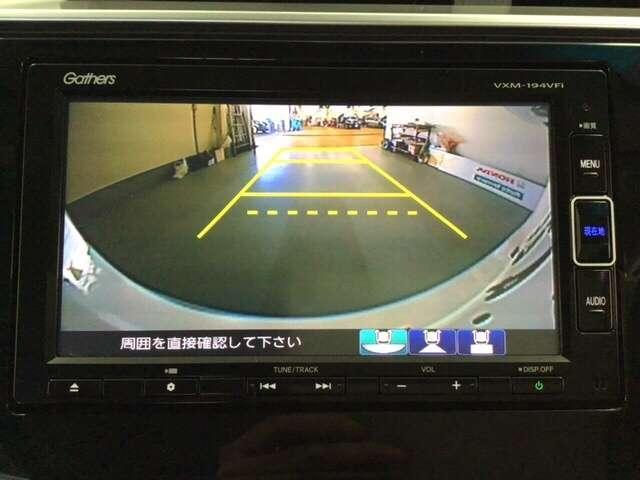 見えにくいところを映し出してくれるガイド線付きリヤカメラを装備♪後方確認や車庫入れも安全にできます。