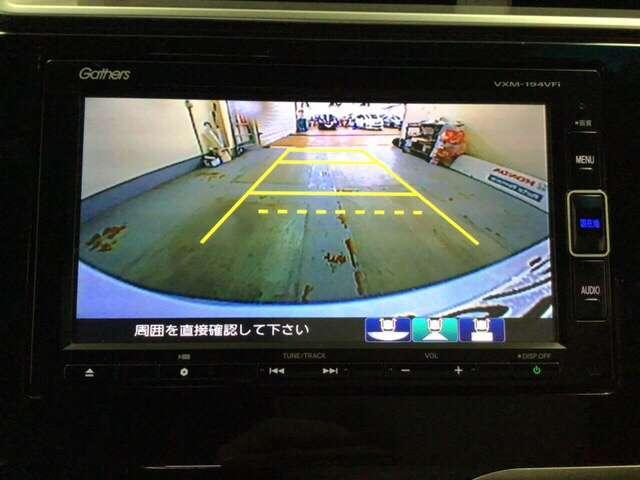 13G・モデューロスタイル ホンダセンシング 衝突軽減ブレーキ装備 メモリーナビ クルコン ナビTV リアカメ LEDライト フルセグTV 衝突軽減B(9枚目)