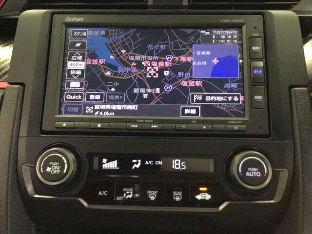 タイプR Hondaインターナビ付き クルーズコントロール ターボ LED ナビ ETC 盗難防止システム キーレス スマートキー アイドリングストップ サイドSRS メモリナビ Bカメ アルミホイール(8枚目)