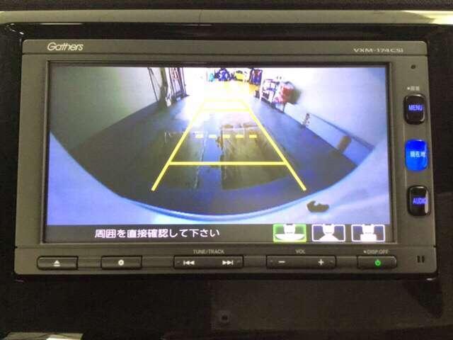 G・Lパッケージ 純正オプションメモリーナビ付き アイスト バックカメラ付 横滑り防止装置 盗難防止 ベンチシート スマキー ナビTV ETC キーフリー CD メモリーナビ ABS 1セグ AAC パワーウインドウ(9枚目)