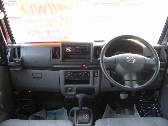 日産 クリッパーバン DX 切替4WD エアコン パワステ CD オートマ車