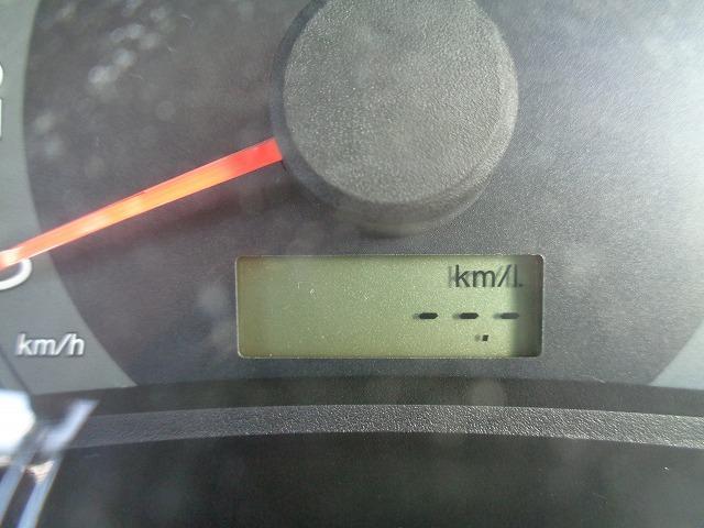 燃費も表示できます