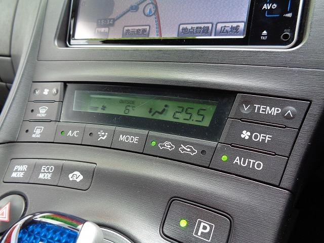 温度調整だけで自動で空調管理をしてくれます