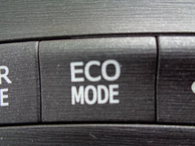 燃費を向上させる走行に適しています