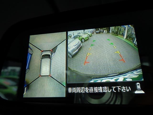 「日産」「デイズルークス」「コンパクトカー」「宮城県」の中古車40