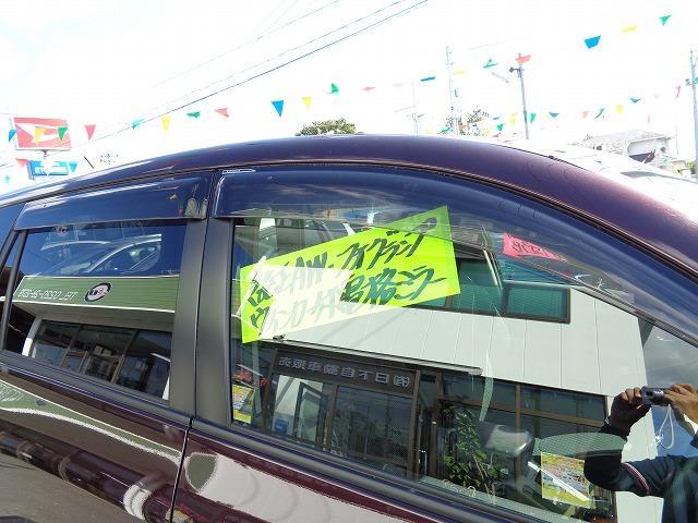 「トヨタ」「ヴァンガード」「SUV・クロカン」「宮城県」の中古車8