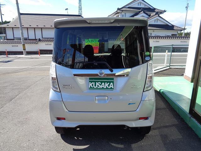 「日産」「デイズルークス」「コンパクトカー」「宮城県」の中古車6