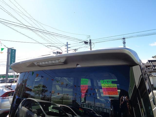 「日産」「デイズルークス」「コンパクトカー」「宮城県」の中古車19