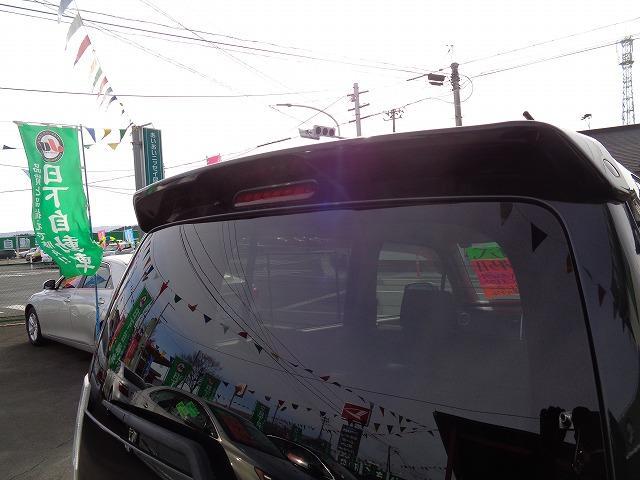 「マツダ」「AZ-ワゴン」「コンパクトカー」「宮城県」の中古車20