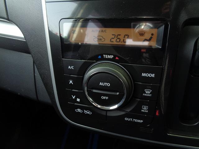 「マツダ」「AZ-ワゴン」「コンパクトカー」「宮城県」の中古車39