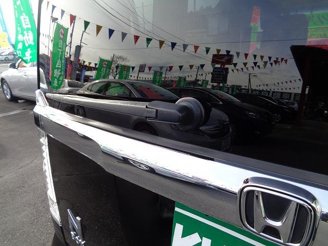 「ホンダ」「N-BOX」「コンパクトカー」「宮城県」の中古車18