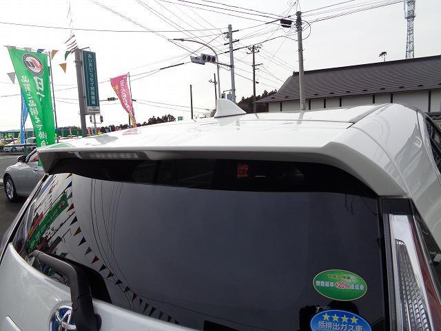 「トヨタ」「アクア」「コンパクトカー」「宮城県」の中古車11