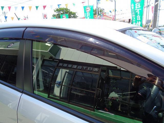 「スバル」「インプレッサ」「コンパクトカー」「宮城県」の中古車8