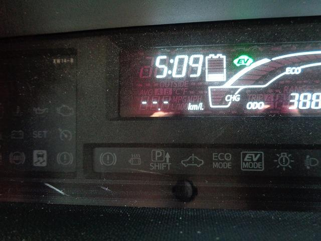 「トヨタ」「アクア」「コンパクトカー」「宮城県」の中古車55