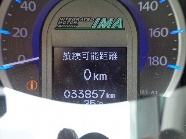 給油なしで、おおよそな走行可能距離も表示できます