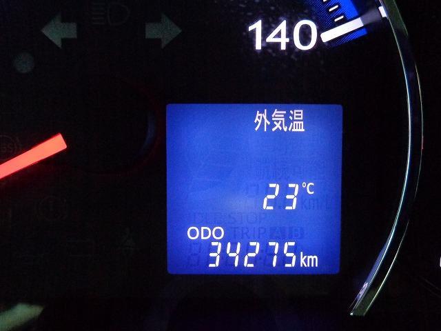 外気温も表示できます