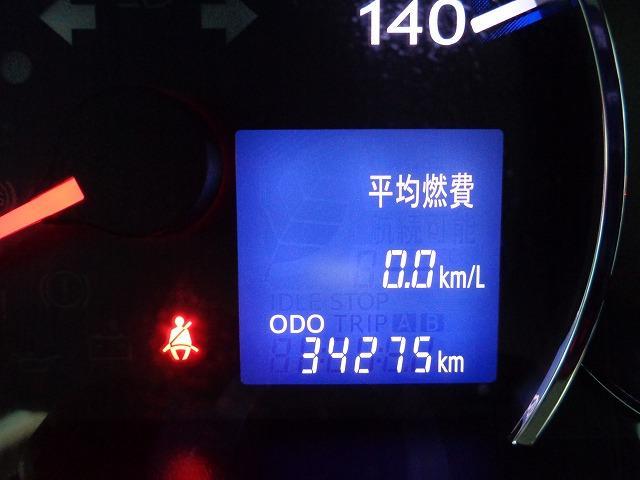 平均燃費も表示できます