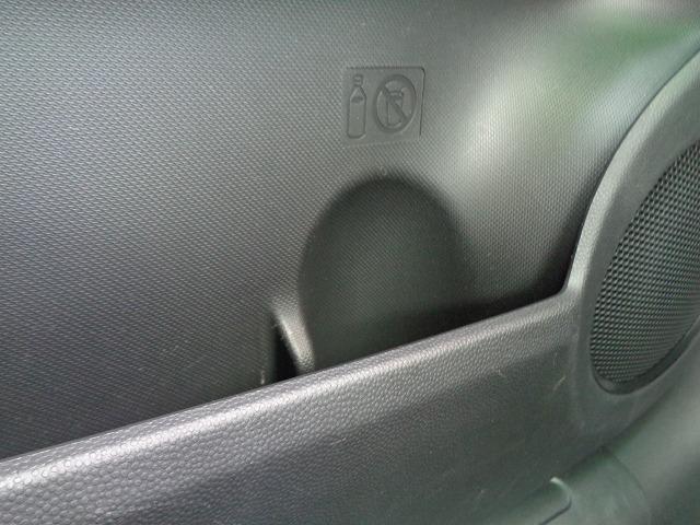 M アイドリングストップ CD キ-レス フルオ-トAC ABS Wエアバック 電格ドアミラ- プライバシーガラス(33枚目)