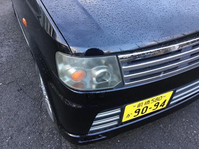 4WD ライダー アルミ キーレス メッキグリル フルエアロ(20枚目)