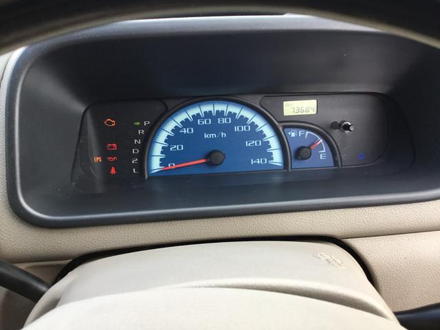 「スズキ」「MRワゴン」「コンパクトカー」「福島県」の中古車18