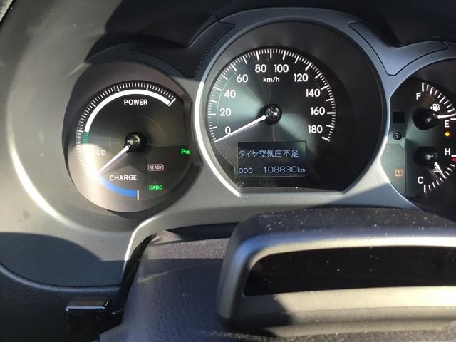 「レクサス」「GS」「セダン」「福島県」の中古車37