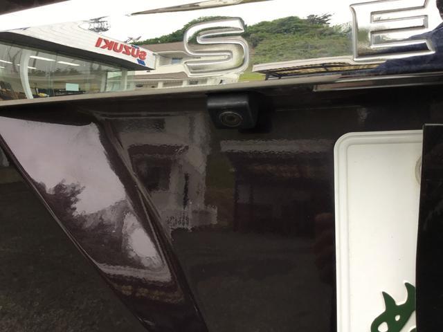 「日産」「セレナ」「ミニバン・ワンボックス」「福島県」の中古車28