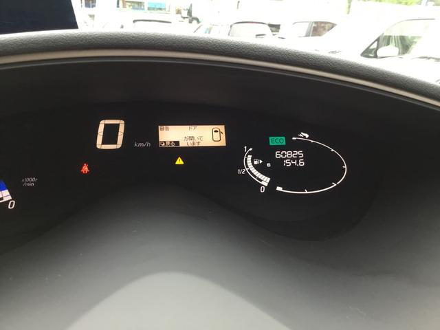 「日産」「セレナ」「ミニバン・ワンボックス」「福島県」の中古車37