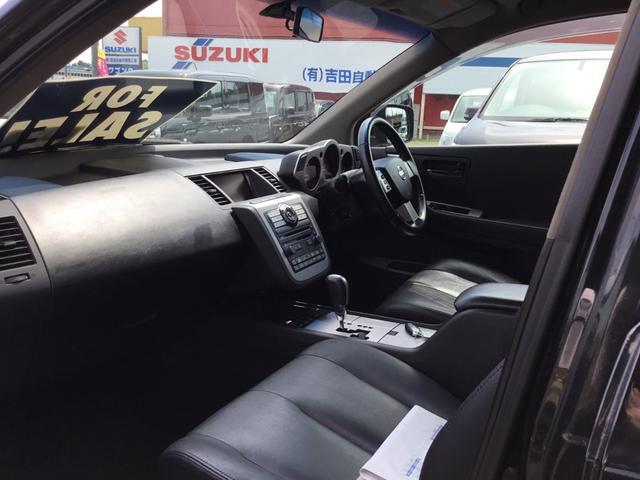 「日産」「ムラーノ」「SUV・クロカン」「福島県」の中古車23