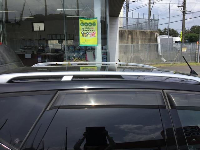 「日産」「ムラーノ」「SUV・クロカン」「福島県」の中古車35