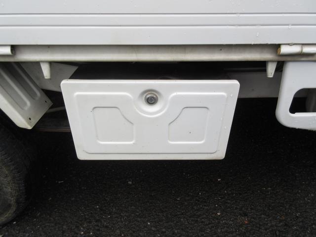 「日産」「クリッパートラック」「トラック」「福島県」の中古車20