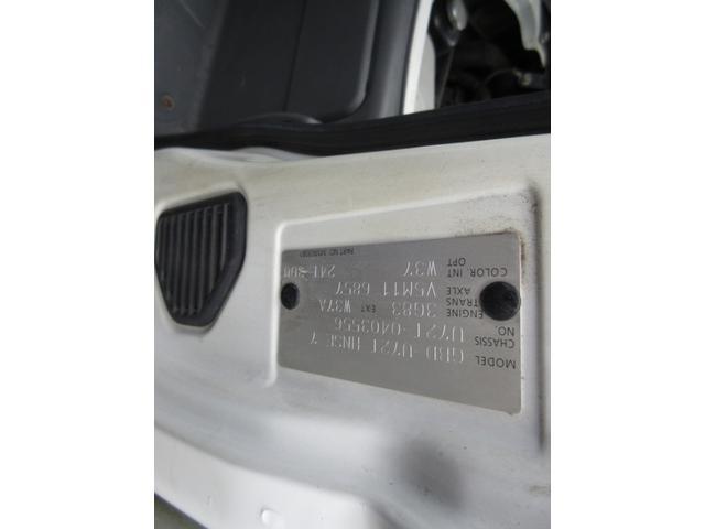「日産」「クリッパートラック」「トラック」「福島県」の中古車43