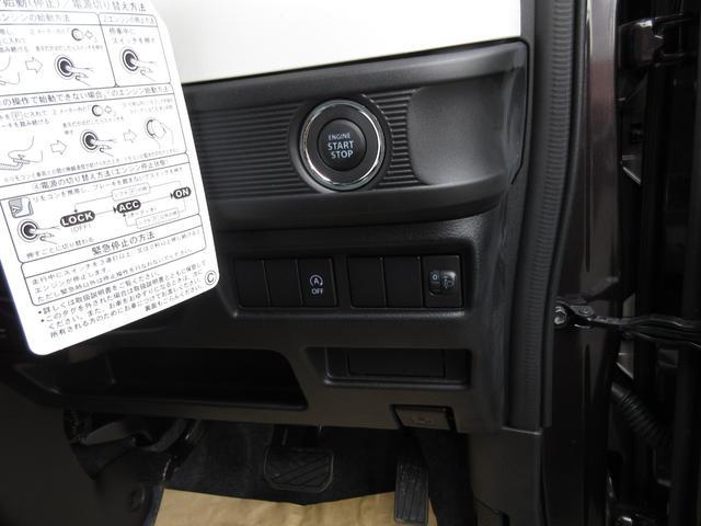 「スズキ」「スペーシア」「コンパクトカー」「福島県」の中古車29
