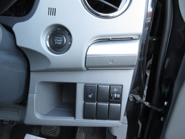 「スズキ」「ワゴンR」「コンパクトカー」「福島県」の中古車45