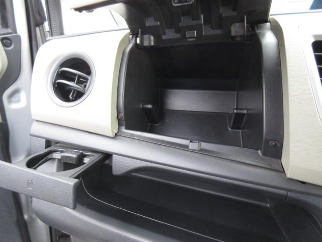「スズキ」「ワゴンR」「コンパクトカー」「福島県」の中古車37